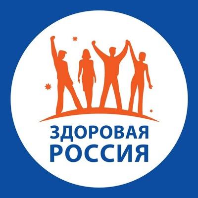 Маринка Попова, 5 апреля , Санкт-Петербург, id190044036